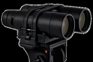 Fernglas Mit Entfernungsmesser Geovid 8x56 R : Fröwisfachgeschäft für jagd sport optikleica geovid hd r typ